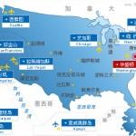2014年美国旅游地图