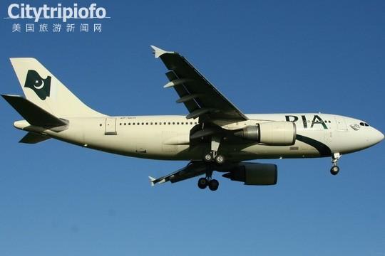 巴基斯坦航空将被分割 核心业务或售海湾航企