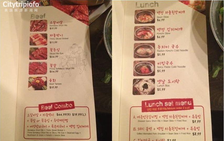 《韩国烤肉姜虎东》