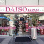 美国小商品购物天堂—Daiso