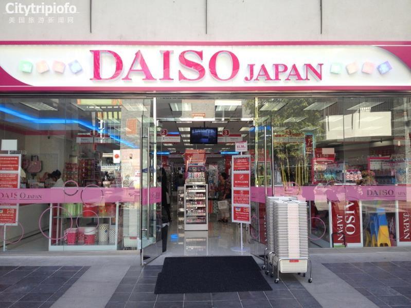 《美国小商品购物天堂—Daiso》