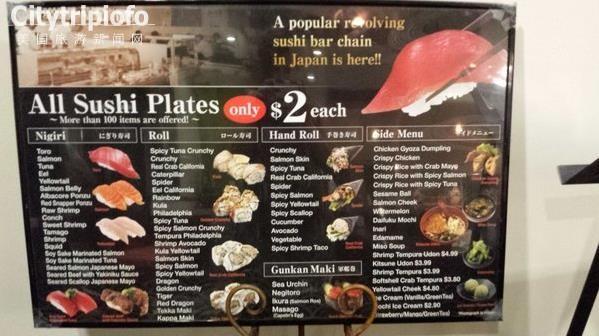 美味寿司Kula Revolving Sushi Bar