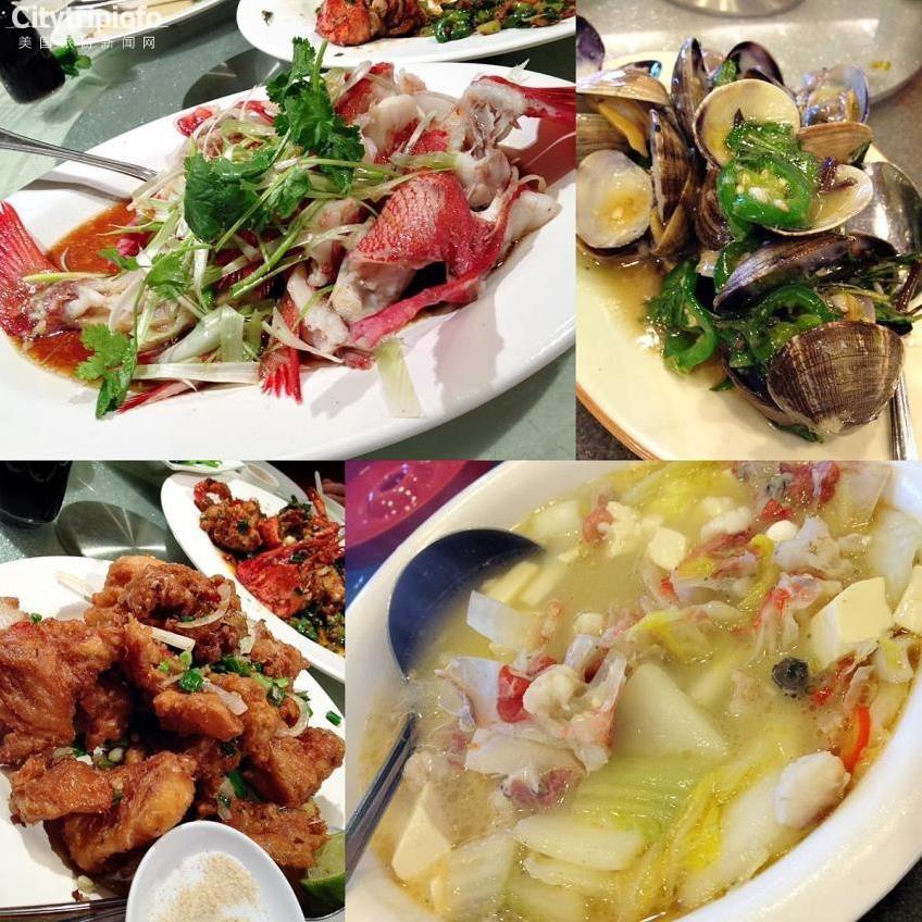 粤菜新港海鲜