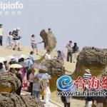 台湾10月1日起实施新规 国庆赴台游或要多掏钱