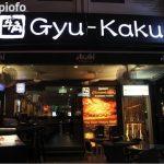 洛杉矶日本美味烤肉-牛角(Gyu Kaku)