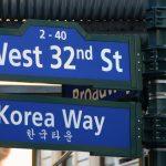 韩国城 Koreatown