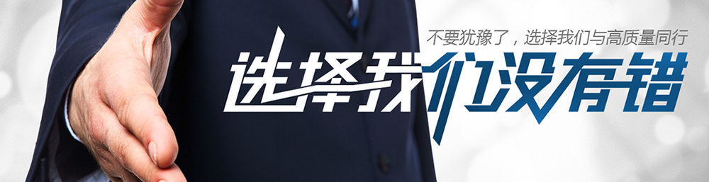 jion_banner