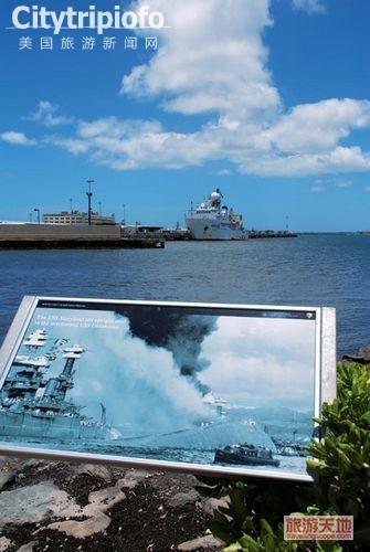 太平洋上的珍珠 夏威夷四岛游攻略