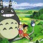 跟着宫崎骏,探访《龙猫》真实取景地