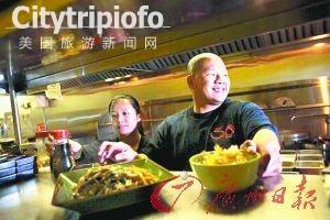 《美国最拽中餐馆老板:就放味精 爱来不来》