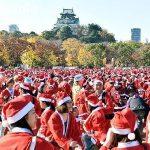 """万名""""圣诞老人""""齐聚大阪幻"""