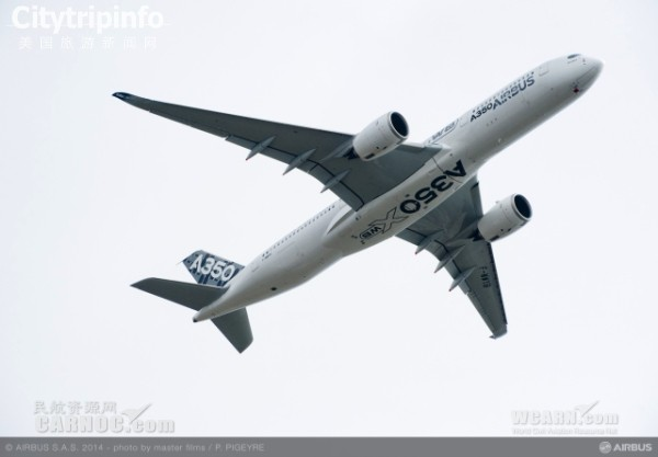 空客A350-900获FAA安全认证