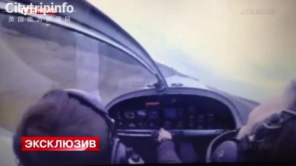 俄罗斯飞机坠毁 驾驶舱摄像机拍下致命瞬间