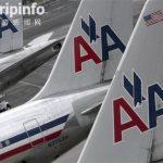新合同欲停发红利引不满 美航空乘投票反对