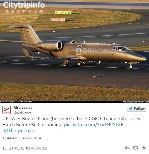 U2乐队主唱所乘私人飞机舱门空中脱落