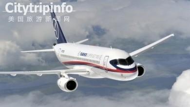 苏霍伊SSJ100飞机取得减推力起飞认证