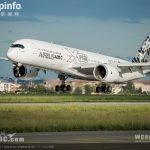 全球首架空客A350将于12月12日前后交付