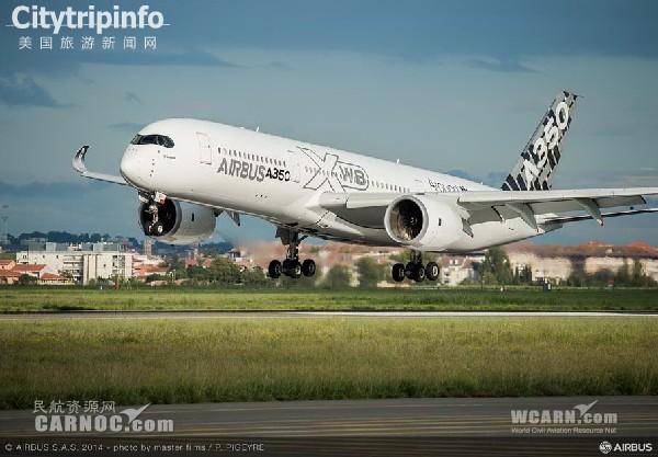 《达美航空订购50架空客宽体机》