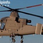 美国计划一年内使用无人直升机进行野外灭火