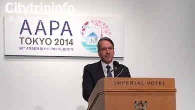 AAPA:MH17被击落是一大军事败笔