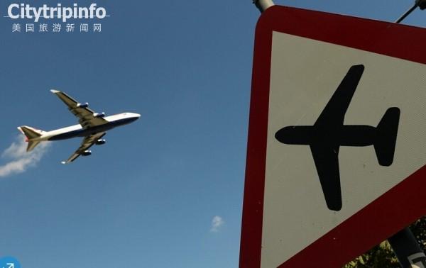 《欧盟进行航空政策审查 航企股权限制或将放松》