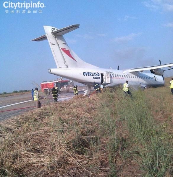 《尼日利亚一客机着陆后冲出跑道》