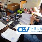 中国签证办理 美国华人创业