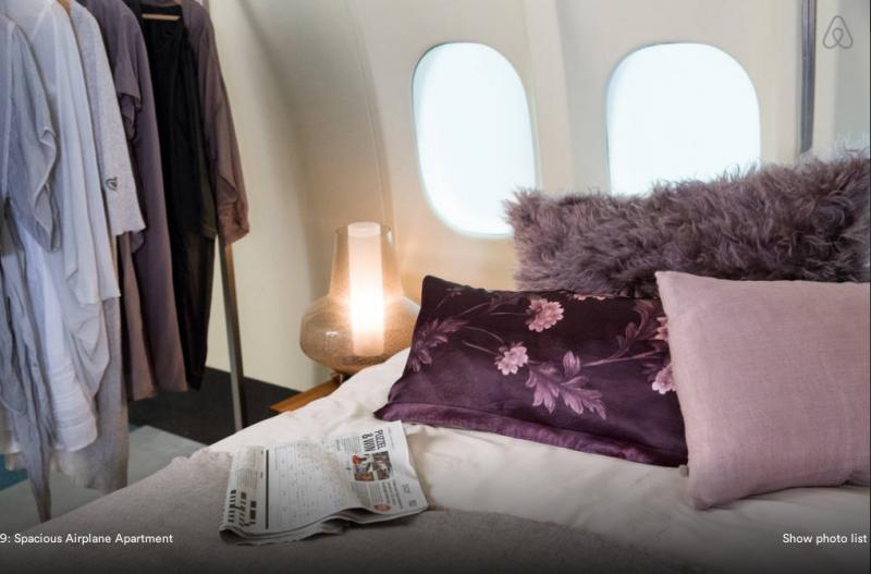 《搭过飞机,有没有睡过飞机公寓?写100字心得免费入住》