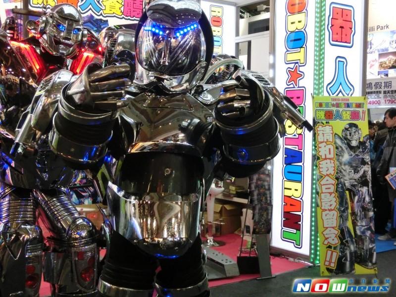 ITF/闪到发光!日本3米机器人军团来袭 限定场狂舞