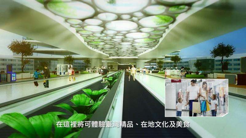 环评过了!桃机第三航厦 预计2021年完工
