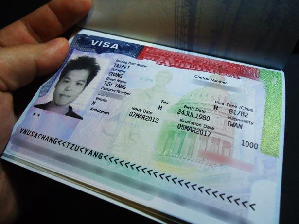 《教你如何一张签证玩遍全球》