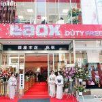 中国大陆游客赴日疯狂购物 前9月消费216亿元