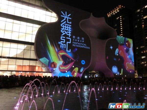 谜样生物苏醒!号角响起 台中国家歌剧院冬夜跃动