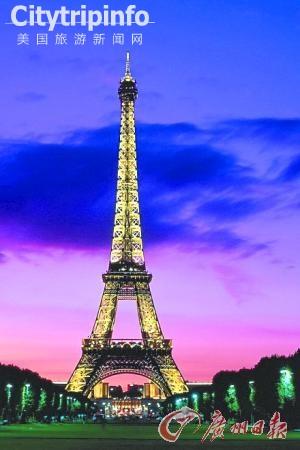 《奇葩!拍摄艾菲尔铁塔夜景上传或遭罚款》