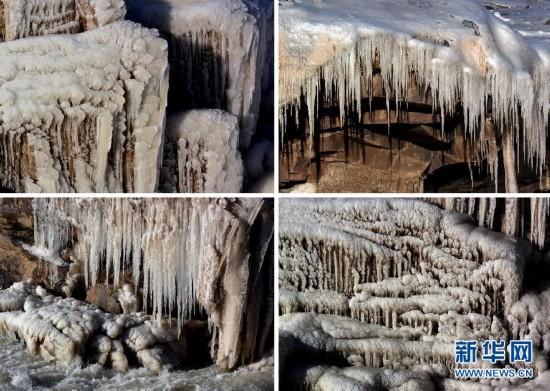 自然奇观 |黄河壶口瀑布 出现「冰瀑玉壶」景观