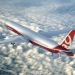波音公布777-9X飞机尺寸 寻求E类机场运营