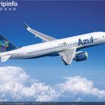 蔚蓝航空将引进63架A320neo 2016年起交付