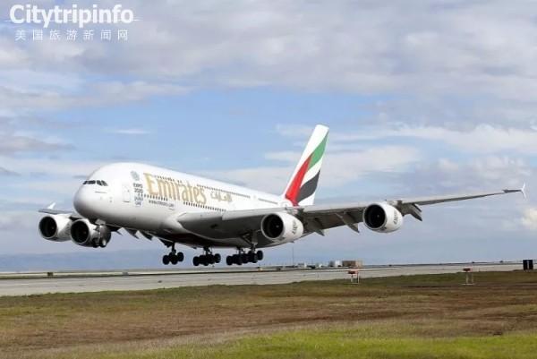 《揭秘阿联酋航空旧金山A380航班的极致奢华》