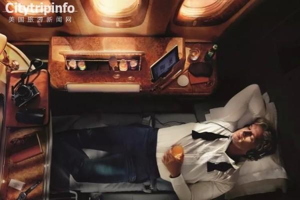 揭秘阿联酋航空旧金山A380航班的极致奢华