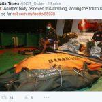 亚航QZ8501 发现第八位遇难者