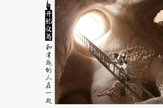 今日人物 整整十年! 挖了一个美到让人窒息的巨大洞穴