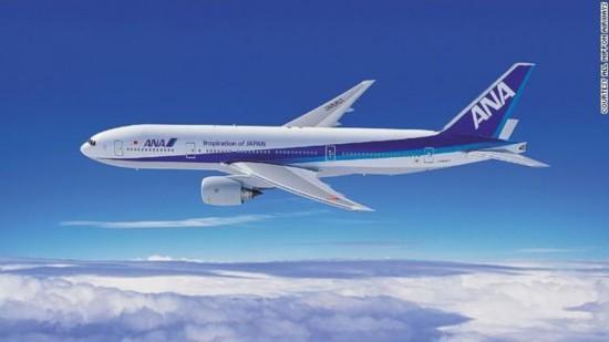 《2015全球十佳航空公司 纽西兰蝉联第1、长荣第7》