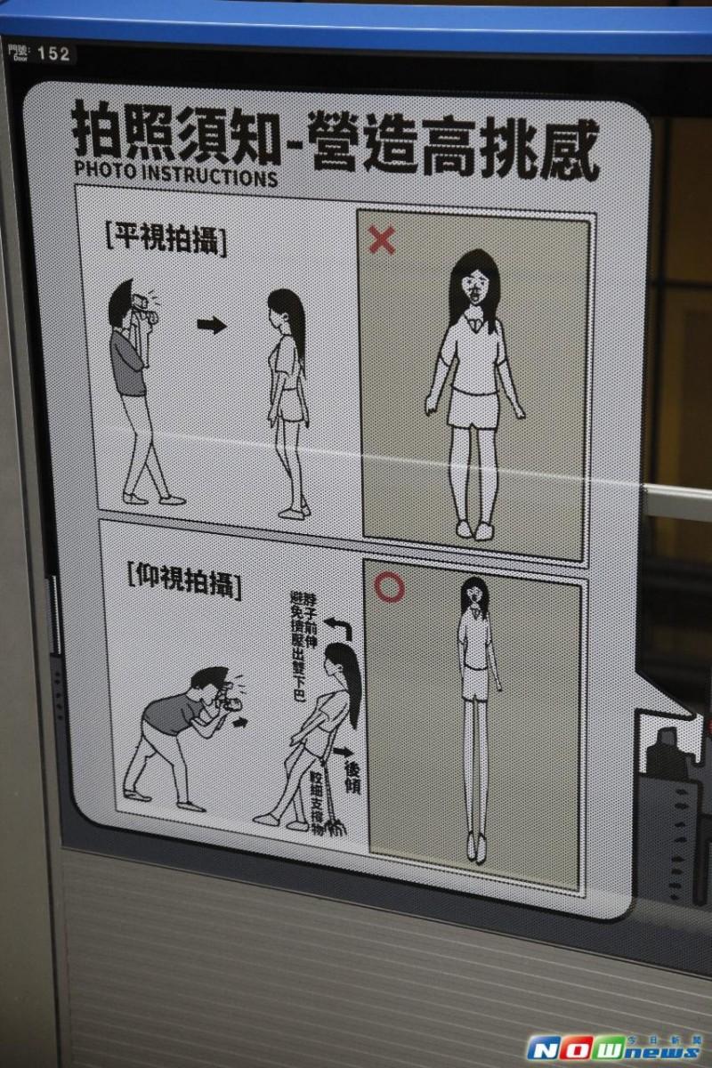 《捷运月台变好笑了!抬头让幽默插画陪你度过等车时光》