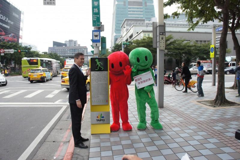 打卡去!全球首座小绿人在台北 使用15年还有7种模式
