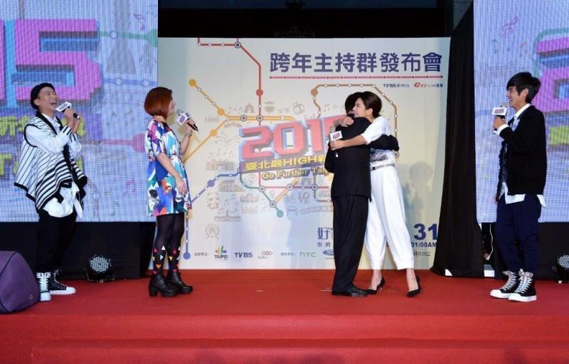2015台北跨年 大声萱桦对尬浩角翔起