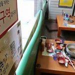 韩国拟于明年全面禁烟 餐馆网吧吸烟将被罚550元