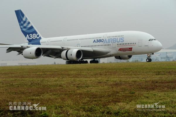 《空客对A380前景有信心 目前重点获得新订单》