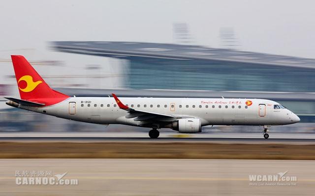 分析:中国支线飞机市场是否将要腾飞?