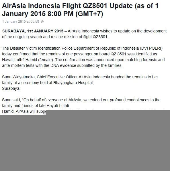 亚航发布第八份声明  确认第一名遇难者身份