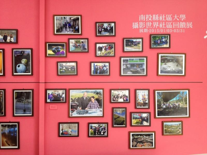 南投平林社区的巷弄美学 「路过」风光蕴养生活艺术